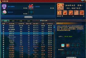 qq仙侠桃之夭夭视频_QQ仙侠游戏特色展示-QQ仙侠传官方网站-腾讯游戏