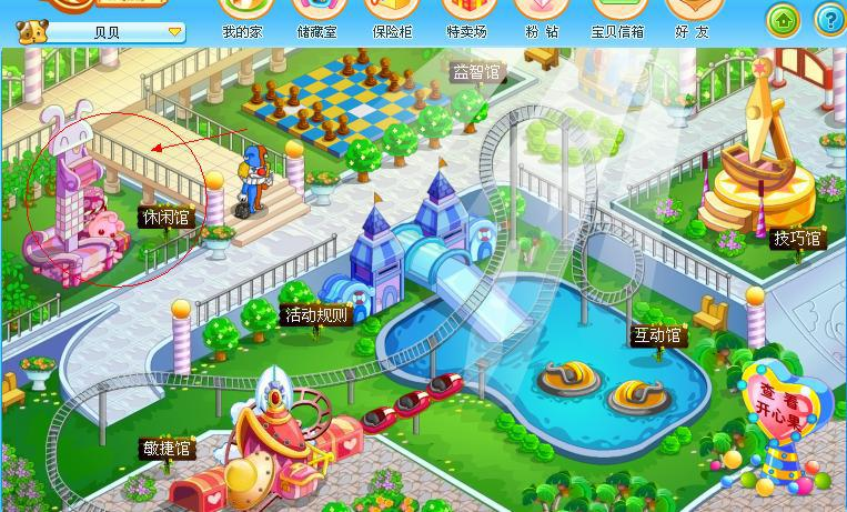 qq宠物欢乐谷在哪里_QQ宠物社区《地下城与勇士》小游戏热力上线-地下城与勇士-DNF ...
