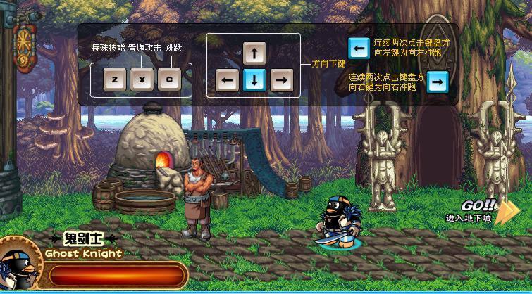 qq宠物欢乐谷在哪里_QQ宠物《地下城与勇士》小游戏上线 — QQJAY空间站