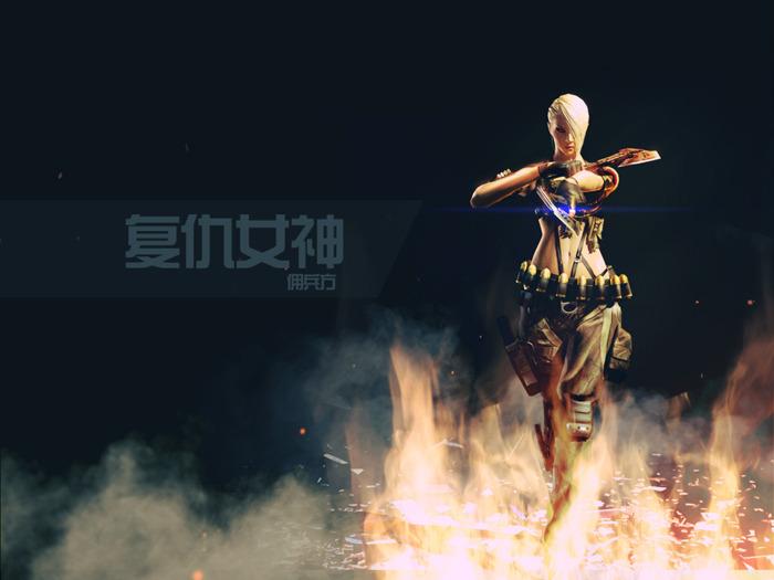 cf新版本复仇女神角色:复仇女神