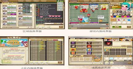 qq堂4.2官方网站_《QQ堂2.0》正式发布-QQ堂官方网站