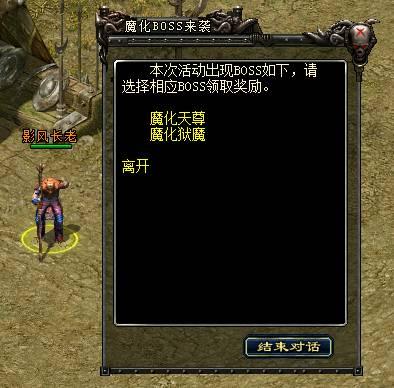 腾讯华夏书网_QQ华夏官网 - 腾讯游戏