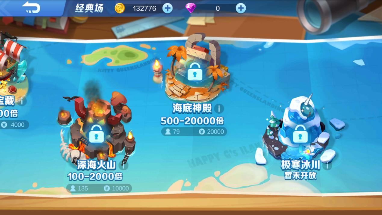 捕鱼新游戏清爽现身 《腾讯欢乐捕鱼》欢萌开撩