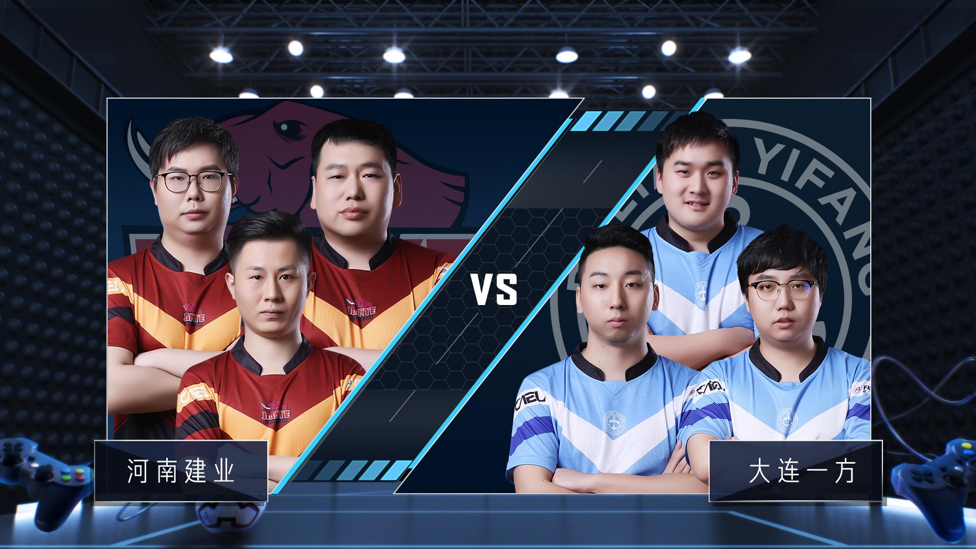CEFL S3 10月6日 上海上港球迷 vs 贵州恒丰