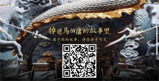 《真龍霸業》全平臺公測 創新玩法致敬SLG經典