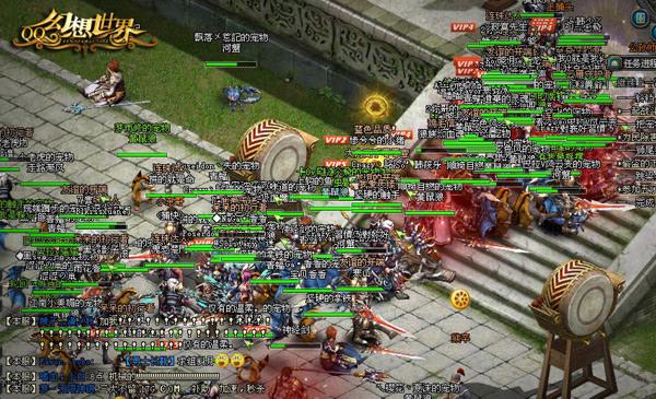 qq西游主线任务没了_QQ幻想世界的游戏好玩吗?