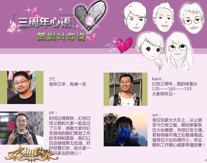 最新qq游戏心语_幻想世界官方网站-腾讯游戏