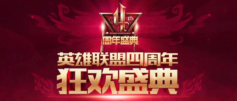 <b>2015全球总决赛中国区选拔赛赛程公布</b>