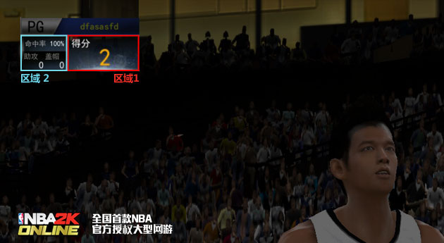 nba2k online球星id_NBA2K Online篮球在线官方网站-拼出你的传奇-腾讯游戏