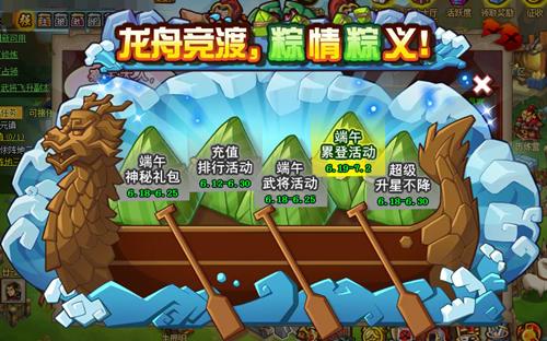 qq堂6月1日活动_QQ水浒6月18日更新公告-QQ水浒官方网站-腾讯游戏-有情有义 有兄弟