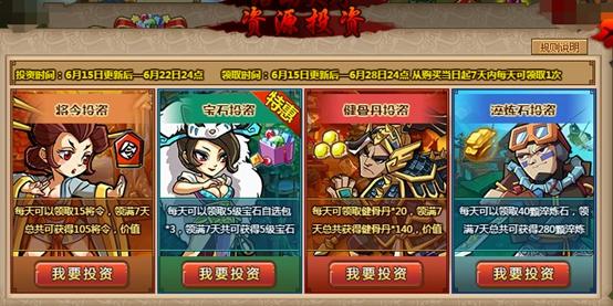 qq堂6月1日活动_QQ水浒6月15日更新公告-QQ水浒官方网站-腾讯游戏-有情有义 有兄弟