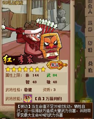 qq堂4.2官方网站_QQ水浒4月4日更新公告-QQ水浒官方网站-腾讯游戏-有情有义 有兄弟