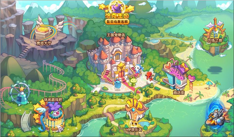 洛克王国4月28日更新公告 洛克王国 Roco Kingdom 官方网站 腾讯儿童 点