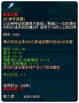 qq三国橙色_装备打造-QQ三国官方网站-腾讯游戏