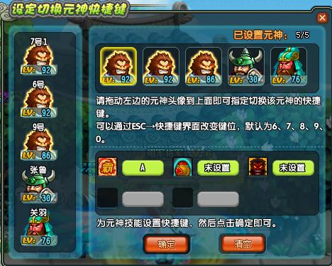 qq三国体验服版本_11月22日体验服停机更新公告 - QQ三国-官方网站-腾讯游戏