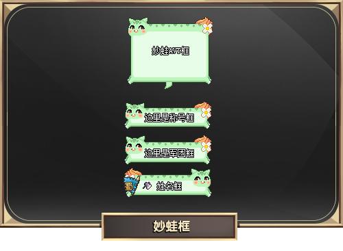 qq三国体验服版本_9月24日体验服停机更新公告-QQ三国-官方网站-腾讯游戏