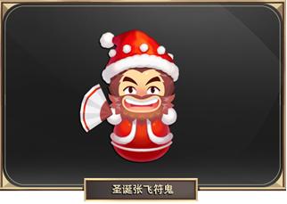 qq三国体验服版本_12月17日体验服停机更新公告-QQ三国-官方网站-腾讯游戏