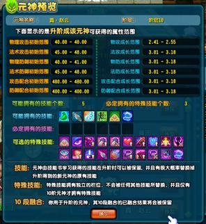 qq三国体验服版本_3月26日体验服停机更新公告-QQ三国-官方网站-腾讯游戏