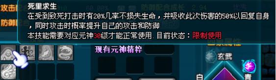 qq三国体验服版本_3月26日体验服不停机更新公告-QQ三国-官方网站-腾讯游戏