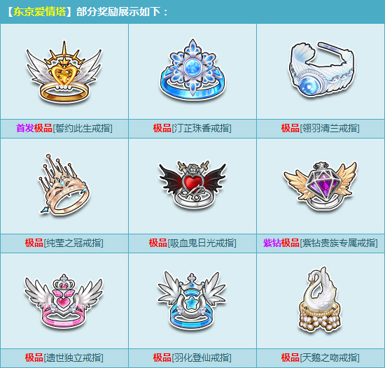 翎羽清兰 飞车_新闻中心-最时尚的赛车网游-QQ飞车官方网站-腾讯游戏