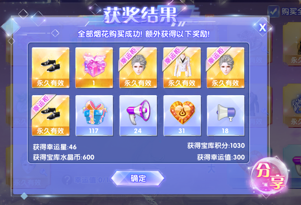 QQ炫舞之《年費紫鉆半價開》