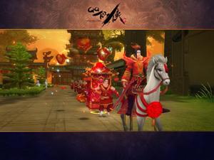 qq仙侠比翼双飞路线_QQ仙侠传官方网站-腾讯游戏
