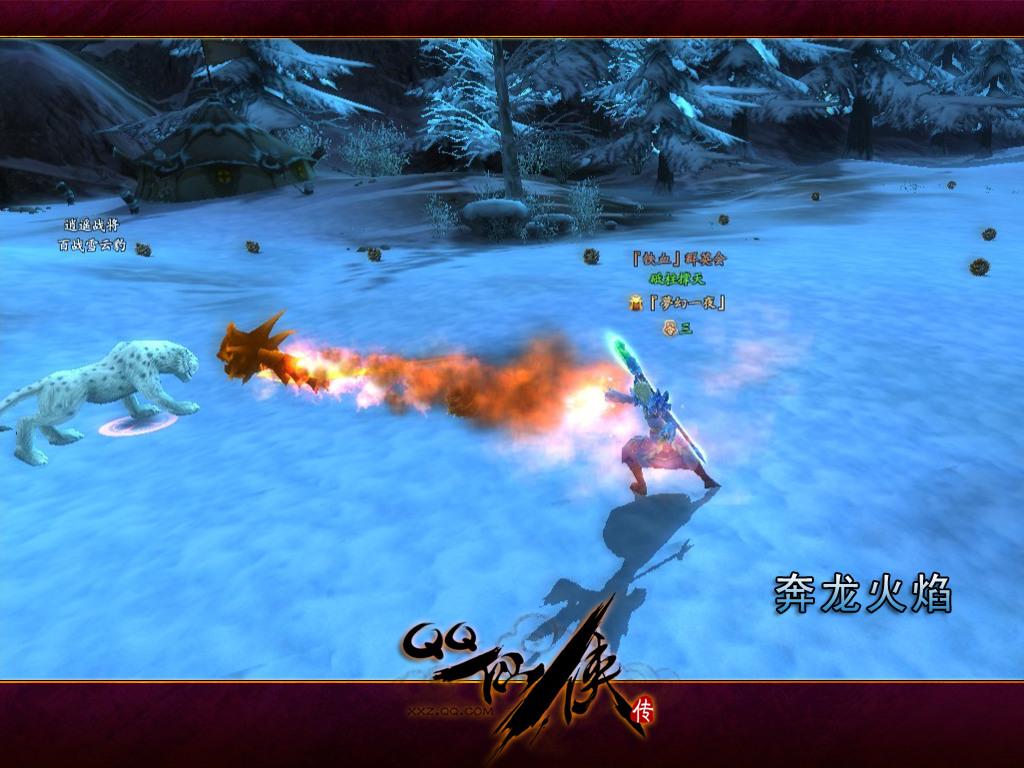 qq仙侠传攻击_QQ仙侠传官方网站-腾讯游戏