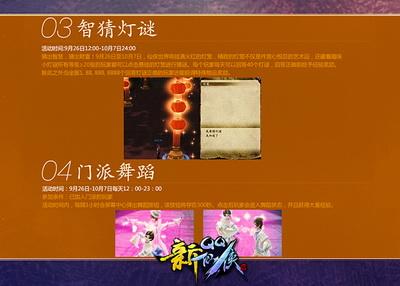 qq仙侠传中造化丹_QQ仙侠传官方网站-腾讯游戏