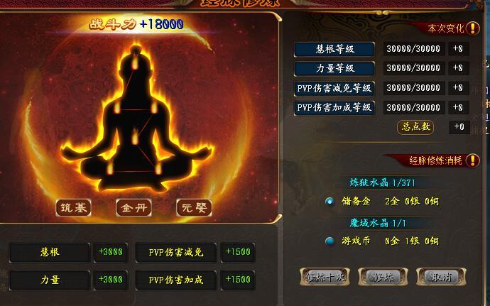 qq仙侠传商城红包_QQ仙侠传官方网站-腾讯游戏