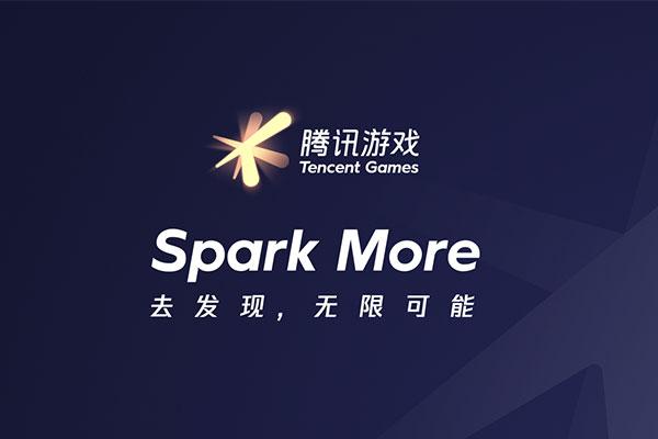腾讯游戏品牌全新晋级:Spark More去发现,无限可能