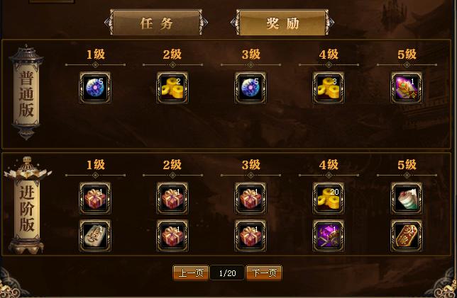 周年庆新服【热血不凡】9月17日燃情开启