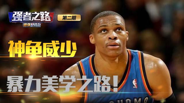 nba球场暴力视频_视频中心-最强NBA-官方网站-腾讯游戏